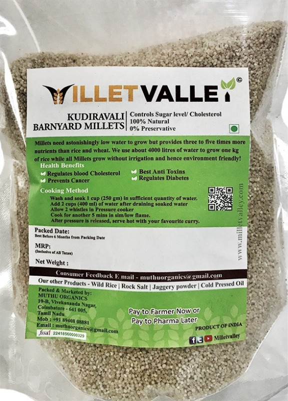 millet valley UNPOLISHED Barnyard Millet(800 g)