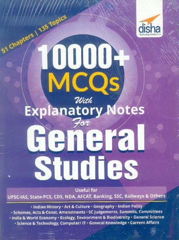 10000+ Objective MCQs with Explanatory Notes for General Studies UPSC/ State PCS/ SSC/ Banking/ Railways/ Defence(English, Paperback, unknown)