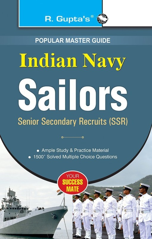 Indian Navy Sailors - (SSR) Recruitment Exam Guide 2019 Edition(English, Paperback, Gupta R.)