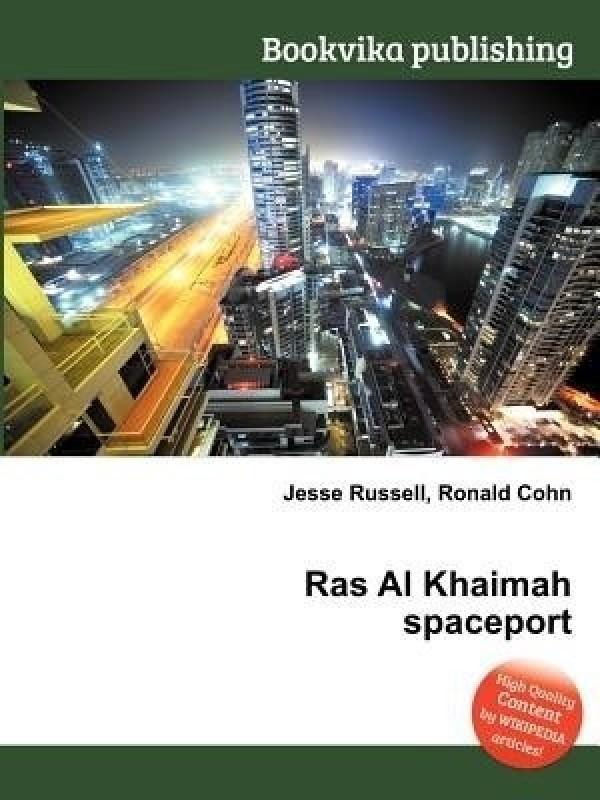 Ras Al Khaimah Spaceport(English, Paperback, unknown)