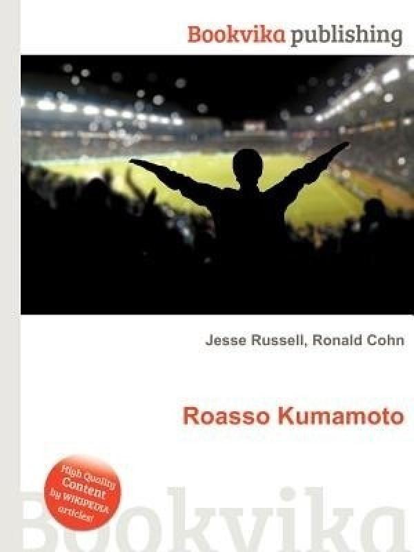 Roasso Kumamoto(English, Paperback, unknown)