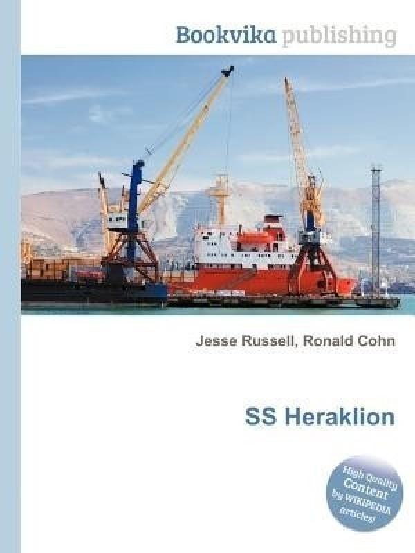 SS Heraklion(English, Paperback, unknown)