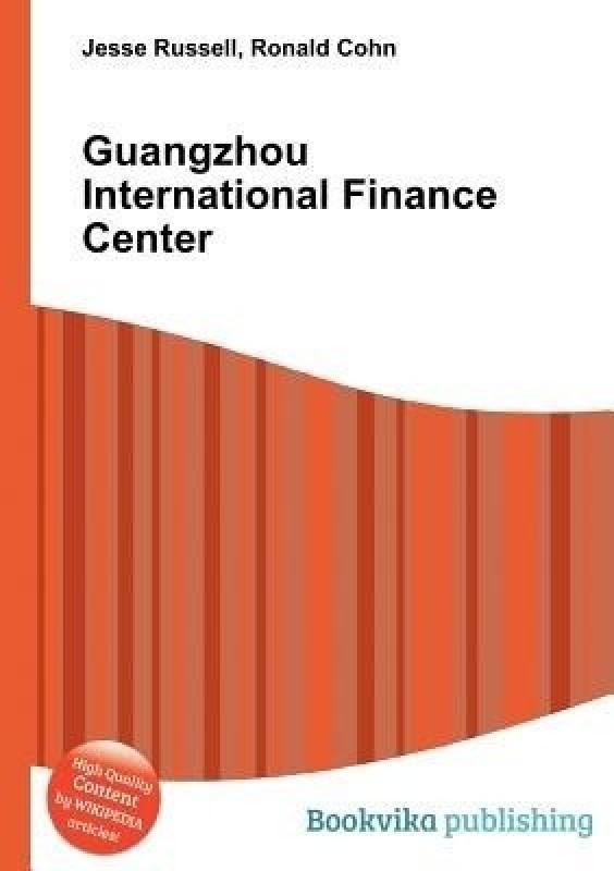 Guangzhou International Finance Center(English, Paperback, unknown)