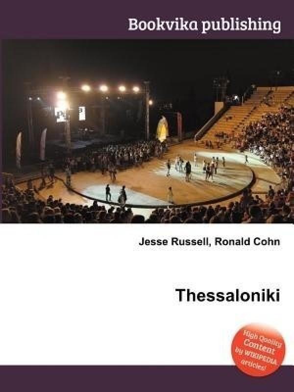 Thessaloniki(English, Paperback, unknown)