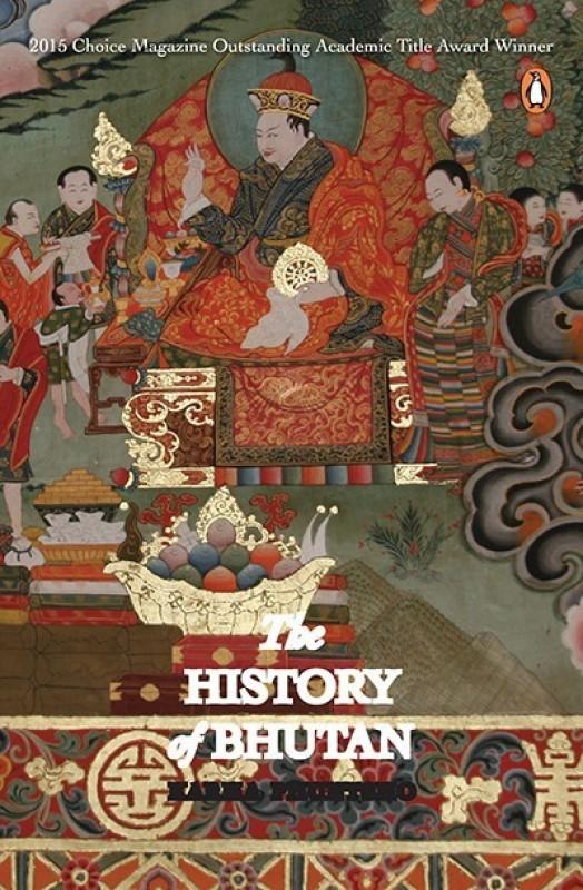 The History of Bhutan(English, Paperback, Phuntsho Karma)