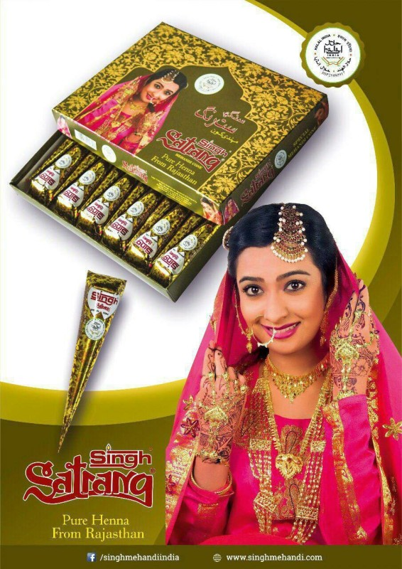 SINGH Halal Cone Natural Mehendi(Pack of 12)