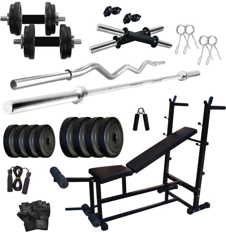 KRX PVC 68KG COMBO 25-WB-SL Home Gym Kit