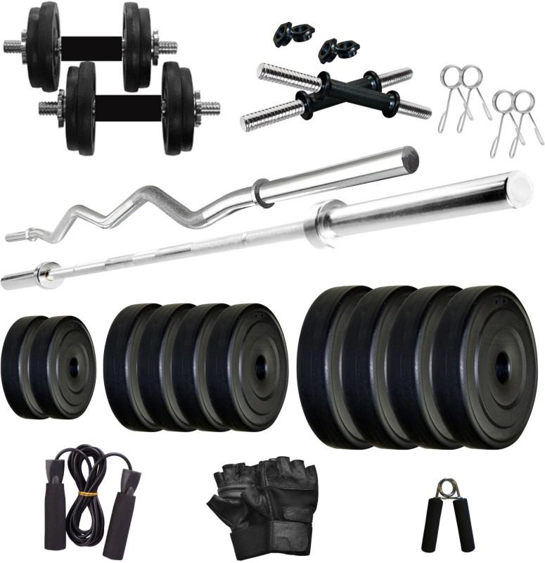 KRX PVC 65KG COMBO 2-WB-SL Home Gym Kit