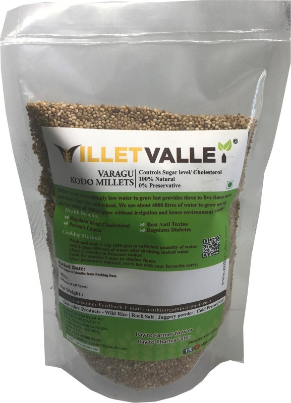 Millet Valley VARAGU UNPOLISHED Kodo Millet(800 g)