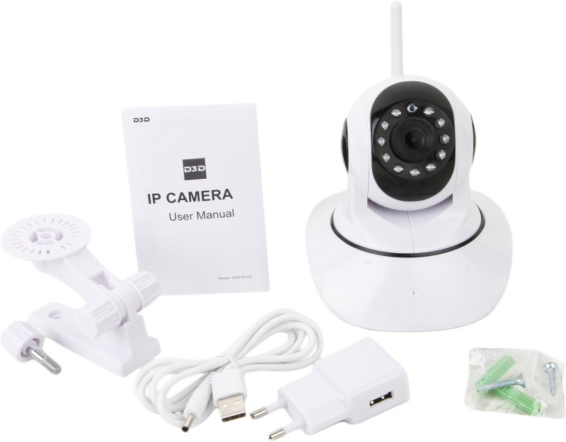Buy Genuine 1.3MP 960P Wireless Smart HD IP Wifi CCTV Dome Camera with Built in Microphone and Micro-SD Memory Card Slot (White) Security Camera(128 GB, 1 Channel)