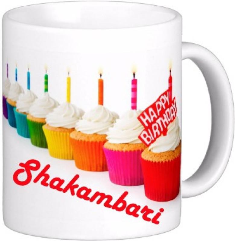 Exoctic Silver SHAKAMBARI_Best Birth Day Gift For Loved One's_HBD 22 Ceramic Mug(330 ml)