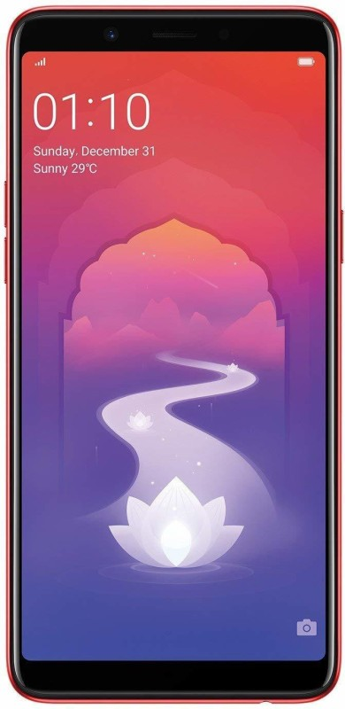 Realme 1 (Diamond Red, 64 GB)(4 GB RAM)