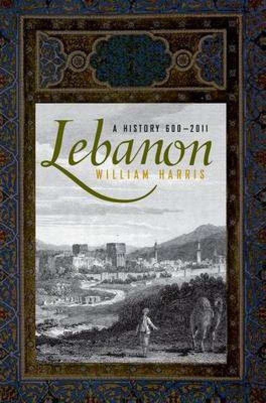 Lebanon(English, Paperback, Harris William)