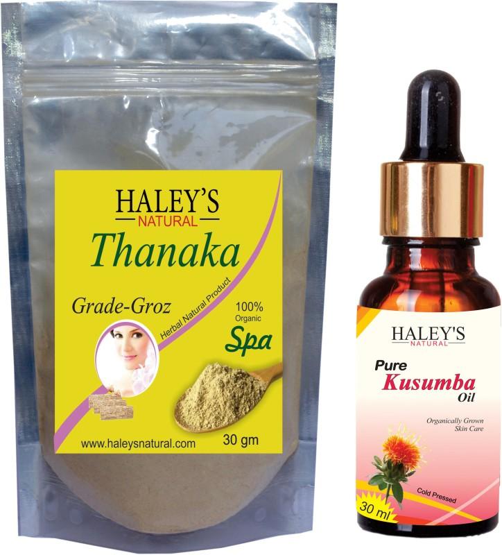 Haley S Natural Hair Removal Permanent Grade Groz Thanaka Powder