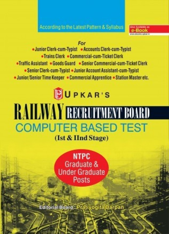 Railway Recruitment Board Computer Based Test for Graduate and Under Graduate Posts(English, Paperback, Upkar P.)