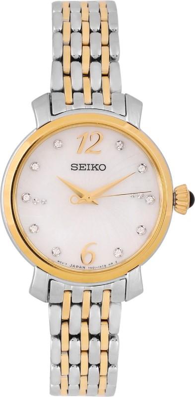 Seiko SRZ522P1 Analog Watch - For Women