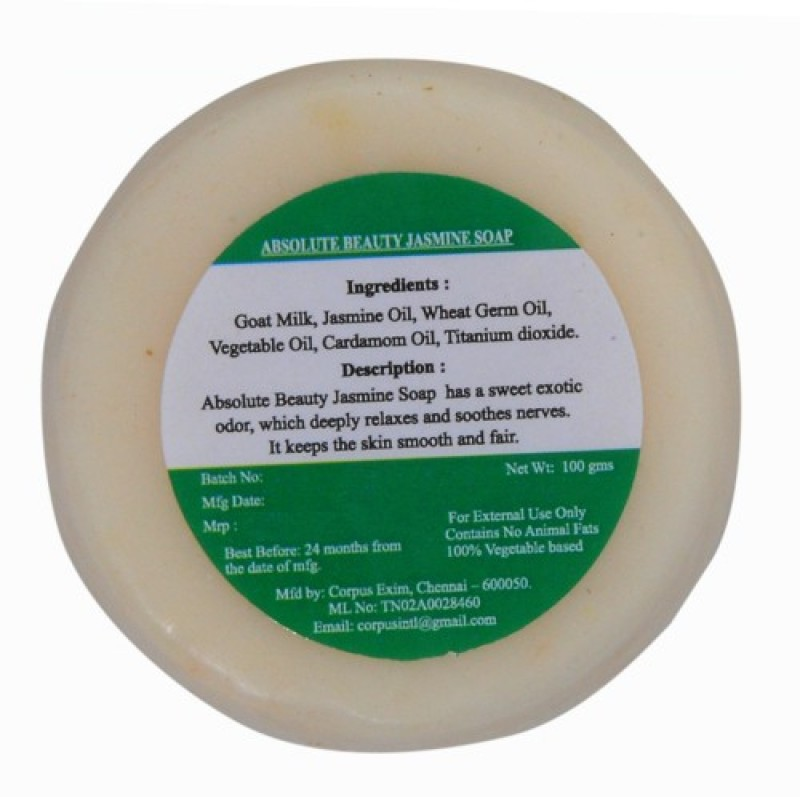 Absolute Beauty JASMINE SOAP NATURAL BEAUTY SOAPS(100 g)