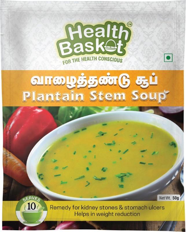 HEALTHBASKET PLANTAIN STEM SOUP(50 g)