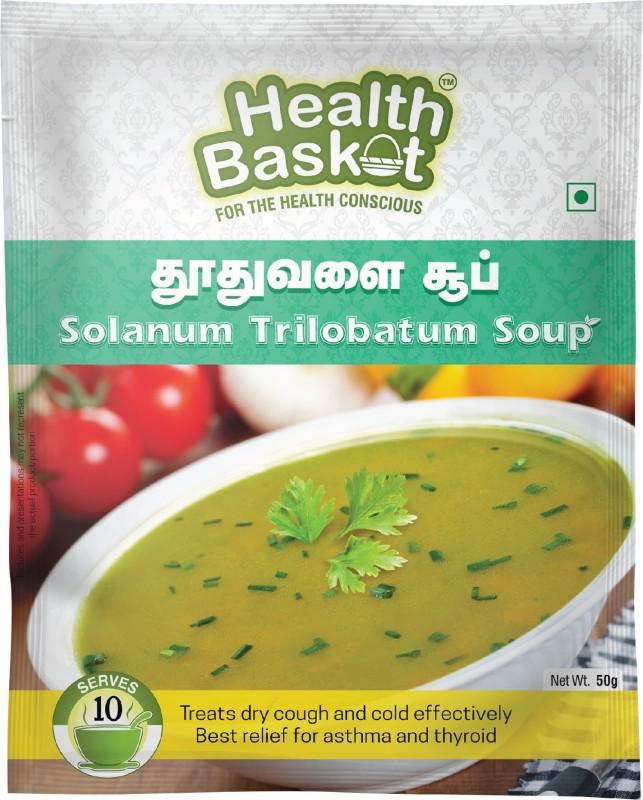 HEALTHBASKET SOLANUM TRILOBATUM SOUP(50 g)