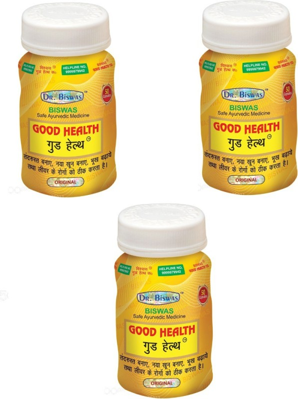 Dr. Biswas Good Health 50 Capsules (Pack of 3) | 50*3 = 150 Capsules(150 No)