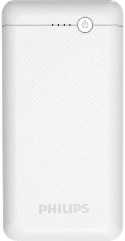 PHILIPS 20000 mAh Power Bank (10 W, Fast Charging)(White, Lithium Polymer)