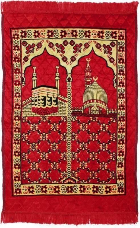 SHIVTEXTILES Polyester Prayer Mat(Multicolor, Medium)