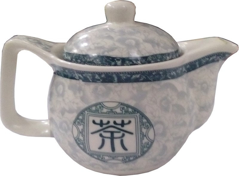 Purpledip 11807 Tea Urn(350 ml)