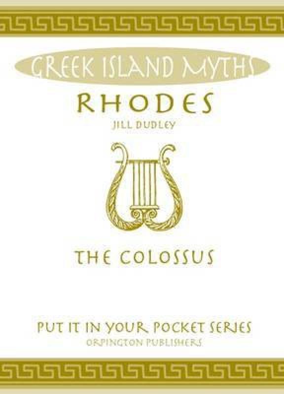 Rhodes(English, Paperback, Dudley Jill)