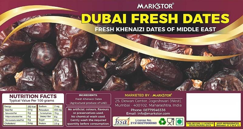 Markstor Dubai Fresh Dates (500g) - Fresh Khenaizi Dates of Middle East Dates(500 g)
