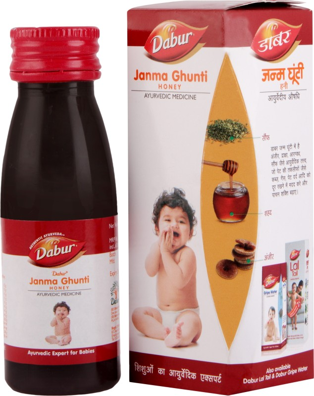 Dabur Janma Ghunti Honey Gripe Water(125 ml Pack of 1)