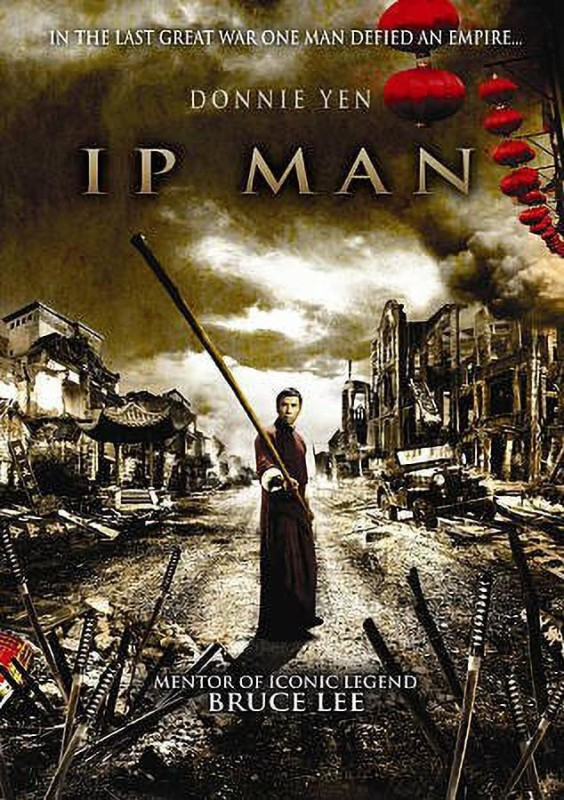IP MAN(DVD English)