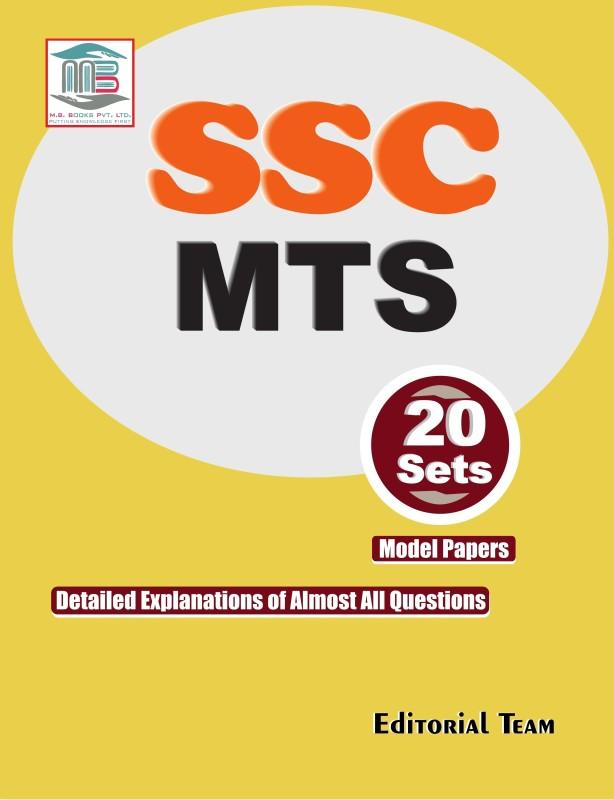 Mb Books Ssc Mts 20 Set(GLUE BANDING, HINDI, MB TEAM)
