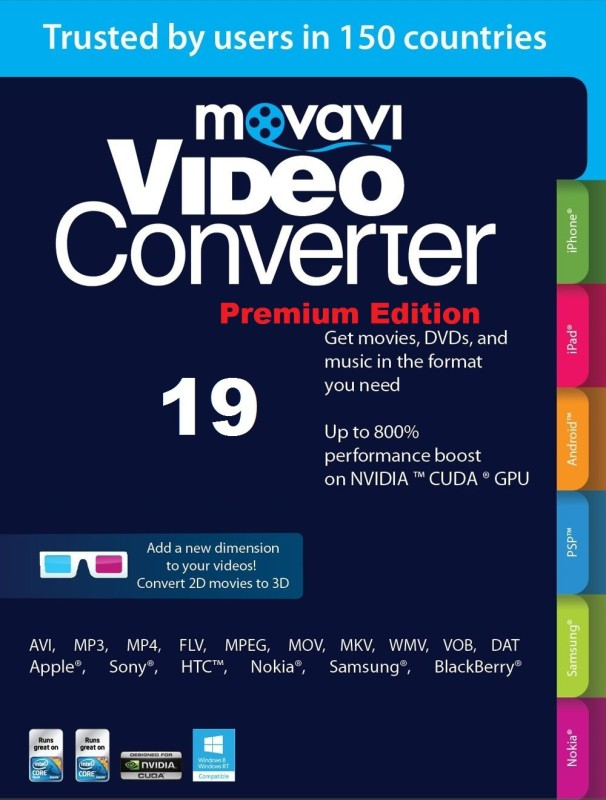 Movavi Video Converter 19 Premium(1)