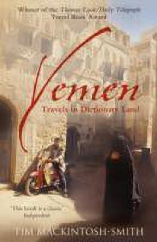Yemen(English, Paperback, Mackintosh-Smith Tim)