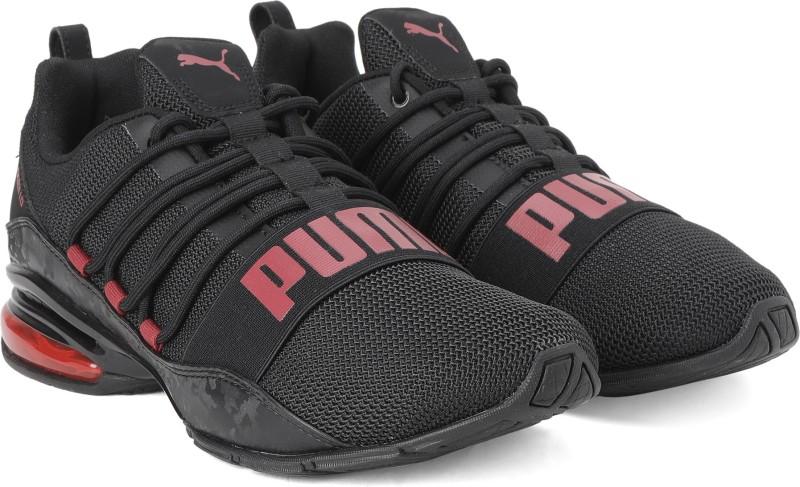 Puma Cell Regulate Camo Running Shoes