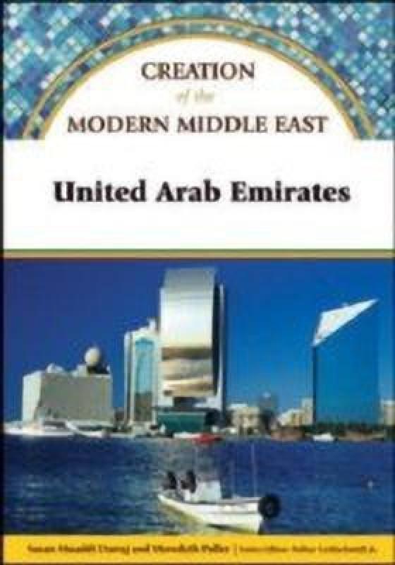 United Arab Emirates(English, Hardcover, Darraj Susan Muaddi)