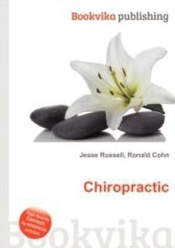 Chiropractic(English, Paperback, unknown)