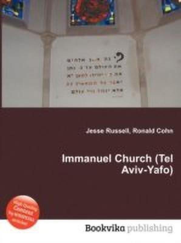 Immanuel Church (Tel Aviv-Yafo)(English, Paperback, unknown)