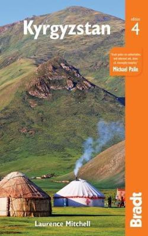 Kyrgyzstan(English, Paperback, Mitchell Laurence)