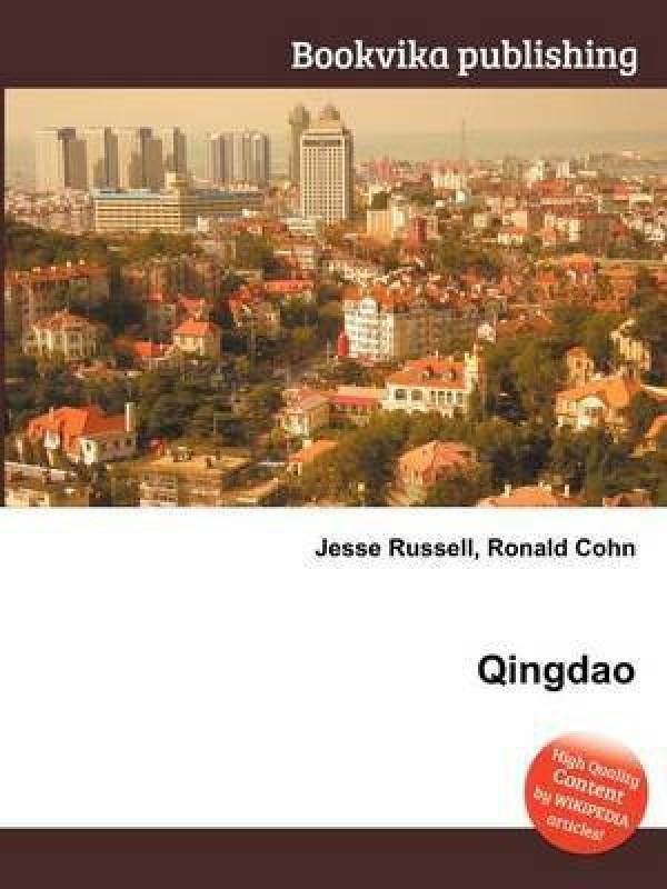 Qingdao(English, Paperback, unknown)
