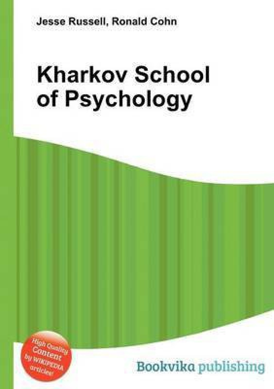 Kharkov School of Psychology(English, Paperback, unknown)