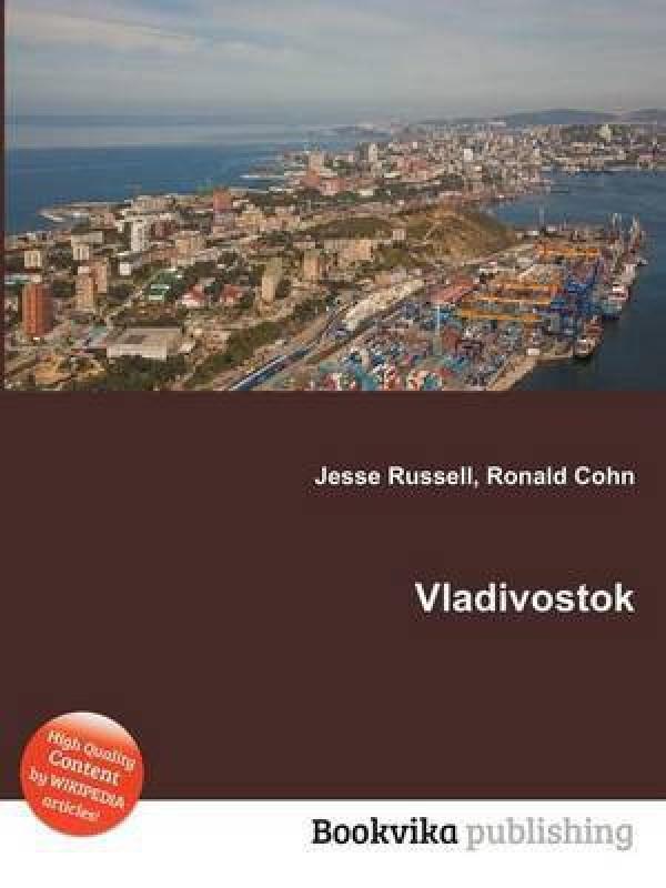 Vladivostok(English, Paperback, unknown)