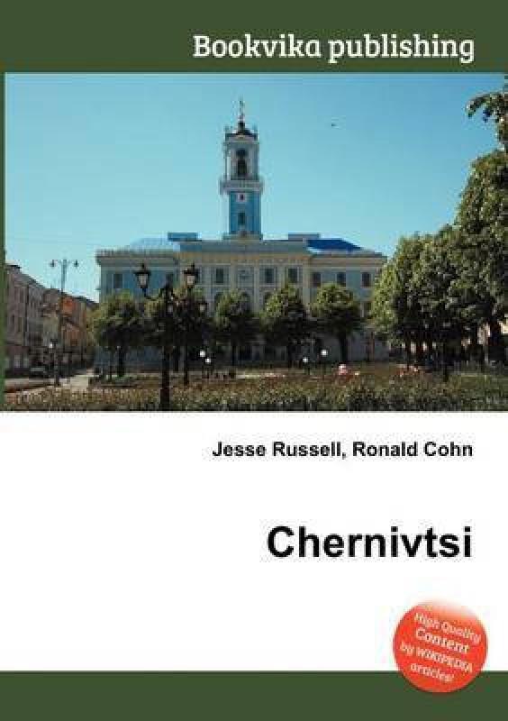 Chernivtsi(English, Paperback, unknown)