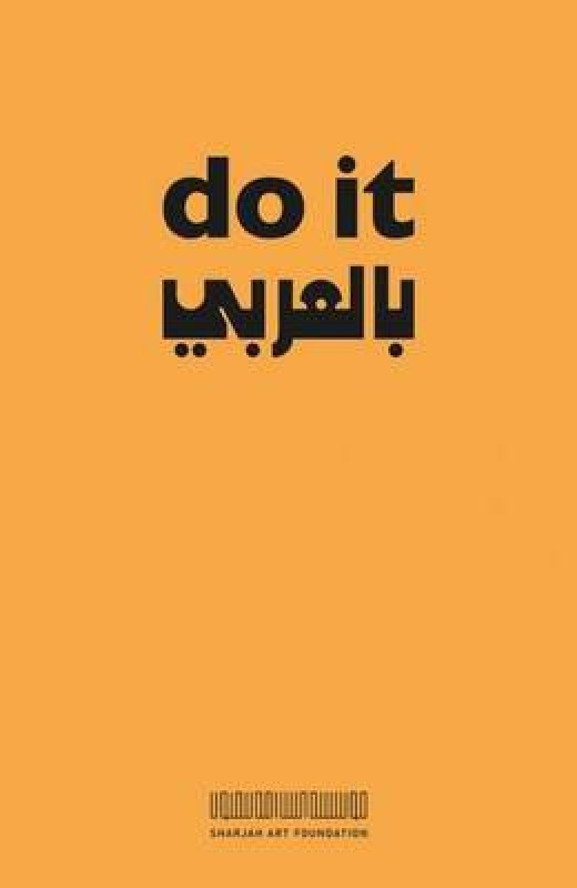 Do It(English, Paperback, unknown)