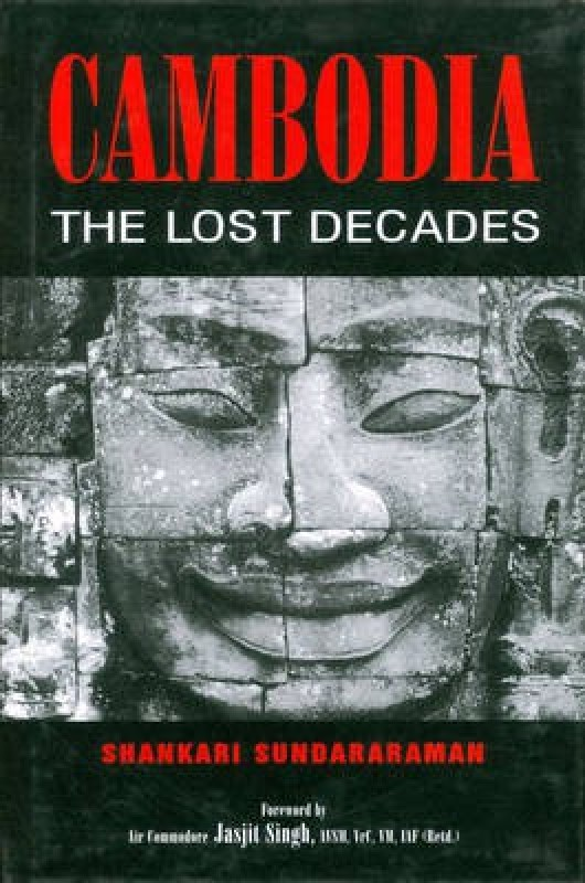 Cambodia(English, Hardcover, unknown)