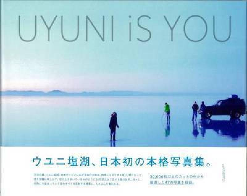 Uyuni Is You(English, Hardcover, Tabippo)