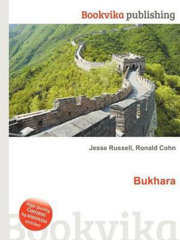 Bukhara(English, Paperback, unknown)