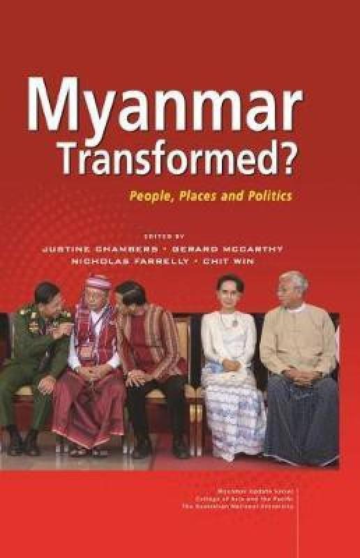Myanmar Transformed?(English, Paperback, unknown)