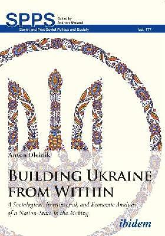 Building Ukraine from Within(English, Paperback, Oleinik Anton)