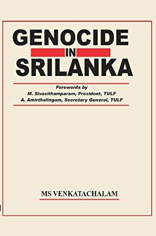 Genocide in Sri Lanka(English, Paperback, Venkatachalam M. S.)